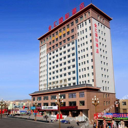 Jinhui International Hotel