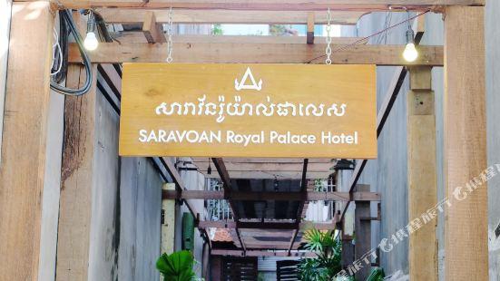 Saravoan Royal Palace