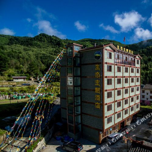 Ecological Theme Hotel