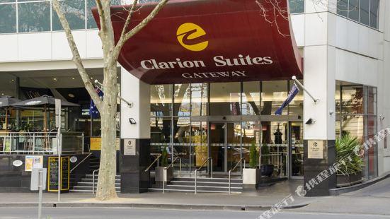 Clarion Suites Gateway Melbourne