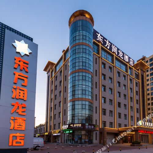 동팡 런롱 호텔