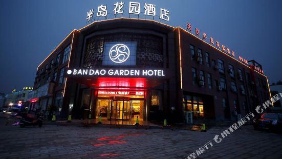 Peninsula Garden Hotel