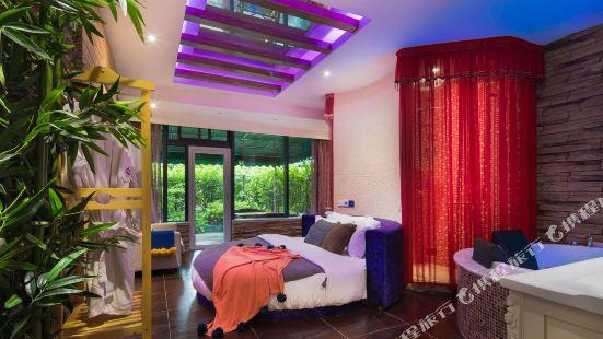 Secret Garden Theme Hotel (Chongqing Guanyinqiao Beicheng Tianjie Jiujie)