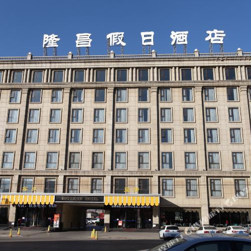 Longchang Holiday Hotel