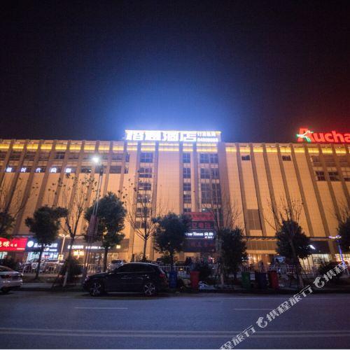 롱통 호텔