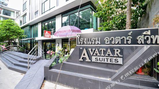 Avatar Residence
