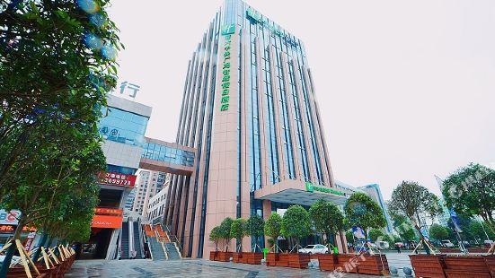 瀏陽博大中央廣場智選假日酒店