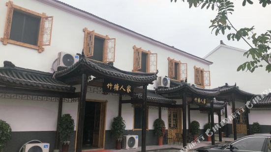 Zhutang Renjia Hostel