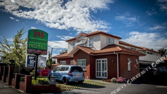 基督城裡卡頓315號汽車旅館