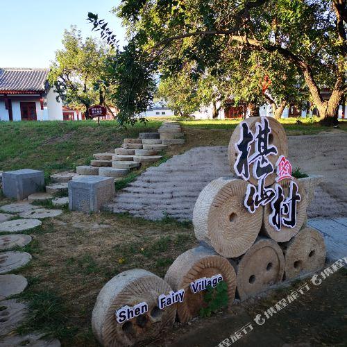 Shenxianlou Hotel