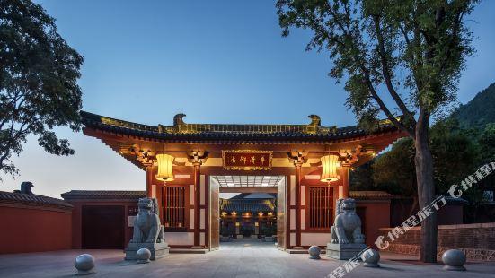 Xi'an Hua Qing Palace Hotel & Spa