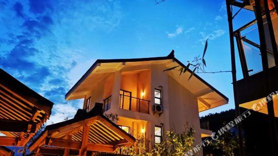 Hewan Hot Spring Hotel