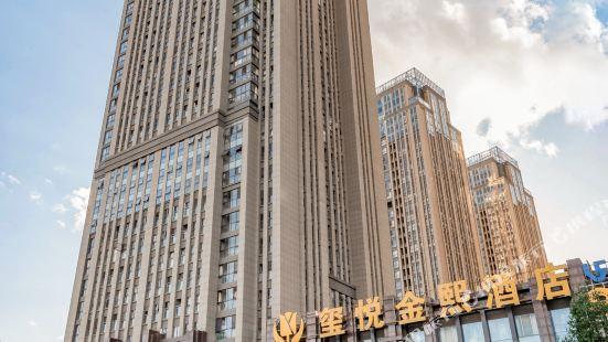 Xinyue Jinxi Hotel