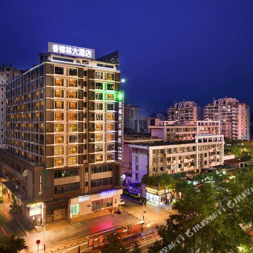 香樟林大酒店(桂林七星公園會展店)