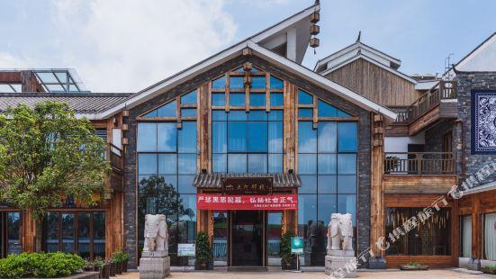 Multicolor Art Tianhe Inn