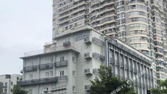 Home Inn (Siming South Road Xiamen University)