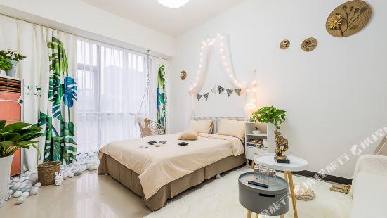 西安長安宿公寓