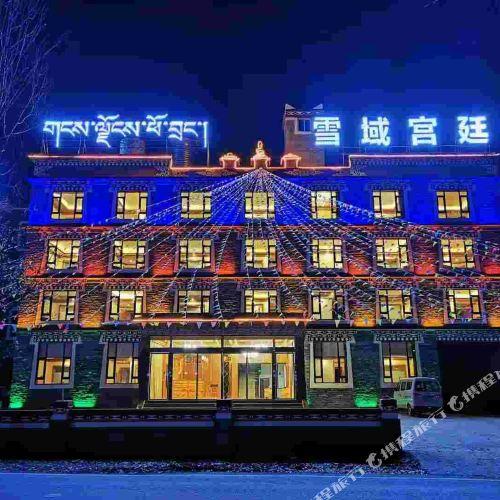 Xueyu Palace Hotel