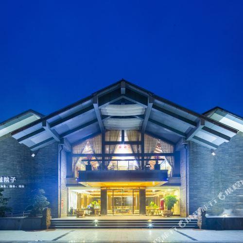 グーズー チンチョン コートヤード ホット スプリング ホテル