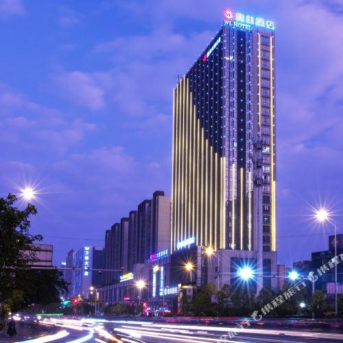 올림피아 호텔
