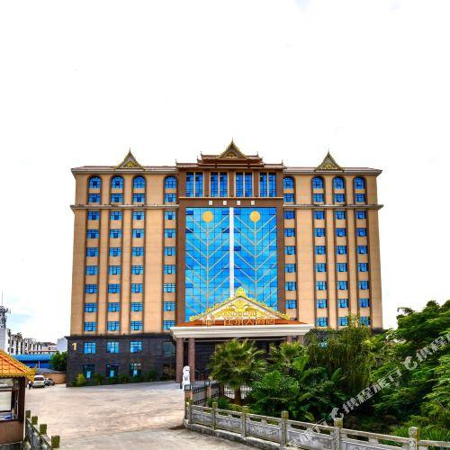 芒市江東大酒店