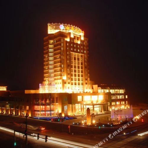 涿鹿中華大酒店