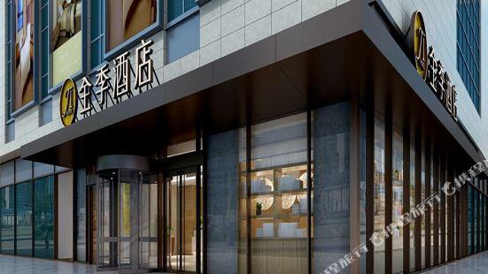 Ji Hotel (Changzhou Dinosaur Park)