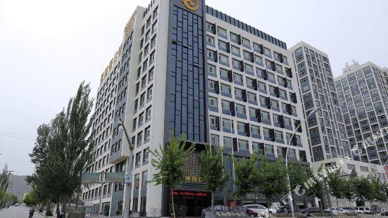 Jingxiang Holiday Hotel