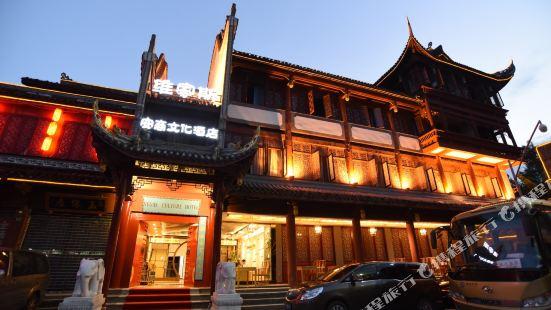 Vegas Culture Hotel (Chengdu Kuanzhai Alley)