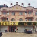 勐臘勐哈廣源樓賓館