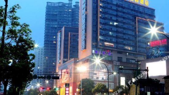 三碧(3B)酒店(杭州恆隆店)