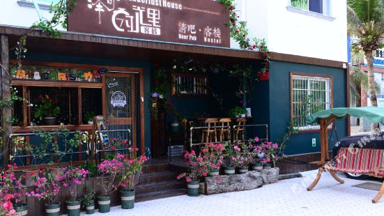 Wanderlust House (Dadonghai)