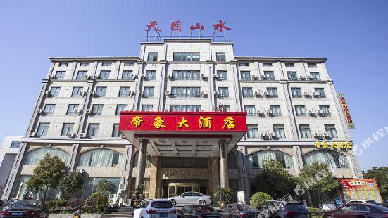 Tianmu Shanshu Hotel