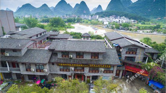 Shuangjiang Ecological Holiday Hotel