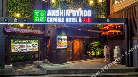 Capsule Hotel Anshin Oyado Ogikubo (Male Only)