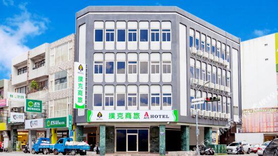 A 에이스 호텔