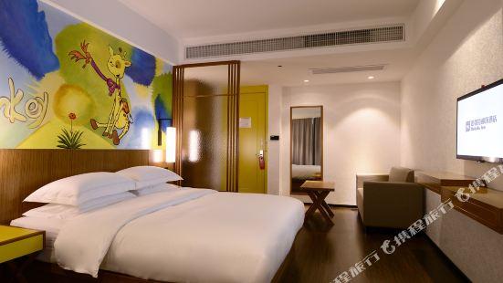 Guangzhou Babala Hotel
