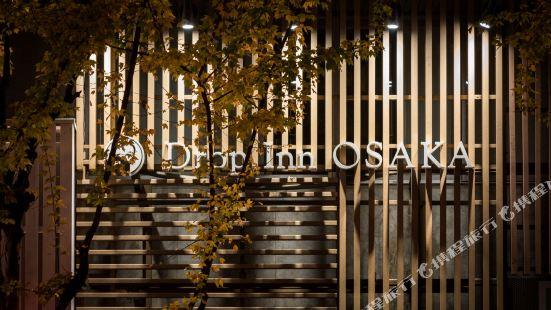 大阪Drop Inn