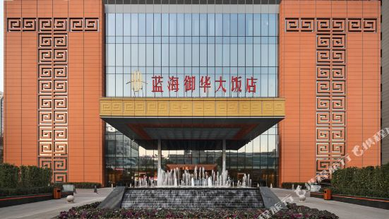 Jinan Luxury Blue Horizon Hotel