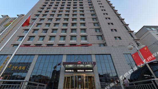 宜必思酒店(蘭州雁灘高新區店)