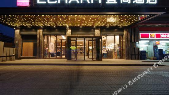 Echarm Hotel (Guangzhou Changlong Banqiao Metro Station)