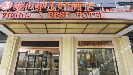 Vienna 3 Best Hotel (inan Changqing University Town)