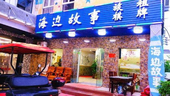 Seaside Story Inn (Sanya Wuzhizhou Island)