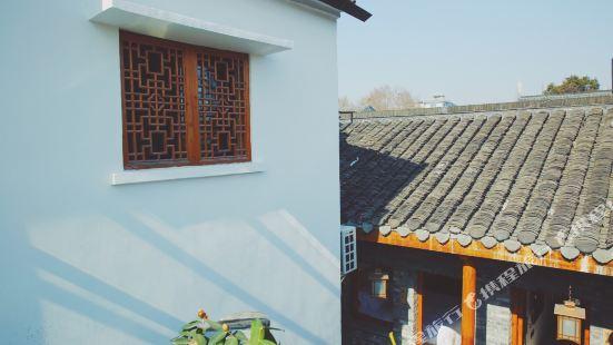 Hanxuan Hostel