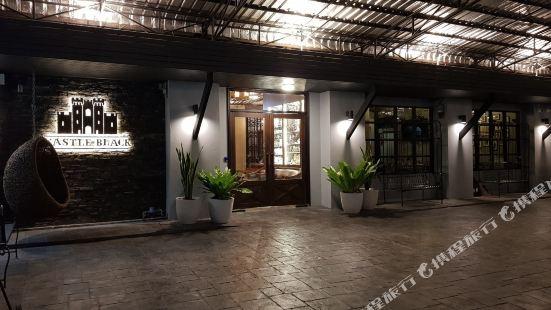 曼谷黑色城堡酒店