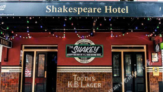 莎士比亞酒店
