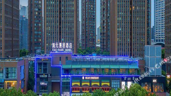 淘元漫居酒店(寧波高教園區店)