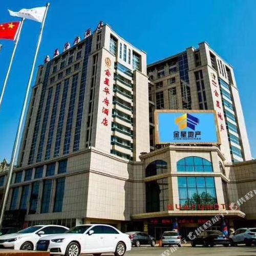 Jinxing Huafu Hotel