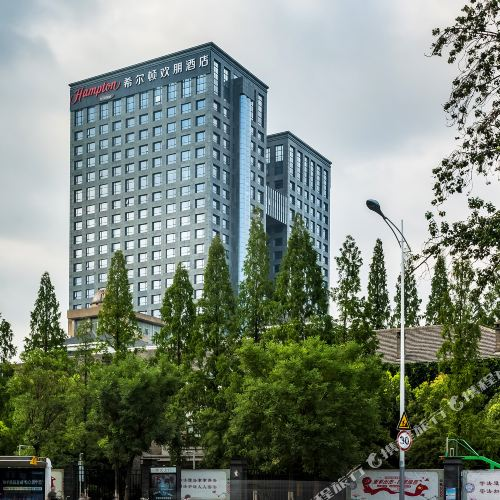Hampton by Hilton Yunlong Mountain, Xuzhou