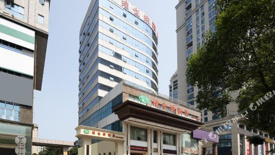 Vienna Hotel (Chenzhou City Government)